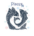 Pisces sign in horoscope vector image