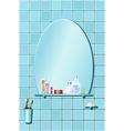 The bathroom vector image vector image