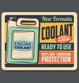 engine coolant retro poster car maintenance vector image