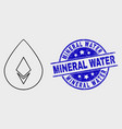 linear crystal drop icon and scratched vector image vector image