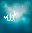 name of the god in Arabic vector image