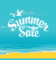 summer sale banner with relax tropical landscape vector image vector image