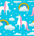 cute unicorns clouds and rainbows seamless vector image vector image