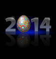 easter holiday in 2014 metal numerals with vector image vector image