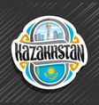 logo for kazakhstan vector image