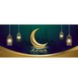 ramadan kareem banner with crescent moon vector image