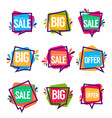 super sale collection of bright discount bubble vector image vector image