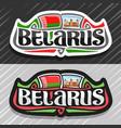 logo for belarus vector image vector image
