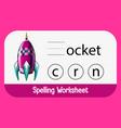 find missing letter with rocket vector image vector image