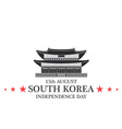 Independence Day South Korea vector image vector image