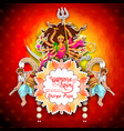 goddess durga in happy dussehra background with vector image vector image