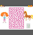 maze game with cartoon girl and horse vector image vector image