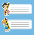 tags labels school vector image vector image