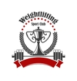 weightlifting sport club icon vector image vector image