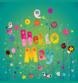 hello may vector image vector image
