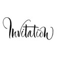 invitation lettering vector image vector image