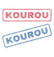 kourou textile stamps vector image vector image