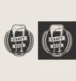 vintage monochrome brewery emblem vector image