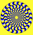 hypnotic of rotation perpetual rotation vector image vector image