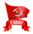 1st may day greeting vector image