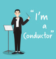 conductor character on sky blue background flat vector image vector image