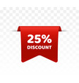 offer tag 25 discount label vector image vector image