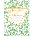 wedding invitation card with leaves vector image vector image