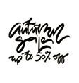 autumn sale sale hand lettering design vector image