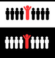people icon flat design vector image vector image
