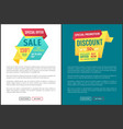 sale special offer posters set vector image vector image