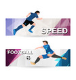 abstract sport banner on a light bright background vector image vector image