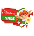 elf girl and christmas sale winter holiday off vector image
