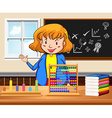 Female teacher teaching in the classroom vector image