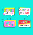 special offer super sale set high quality labels vector image vector image