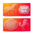 happy new year of horse banners set vector image vector image