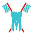 pearl tooth logo icon flat style vector image vector image