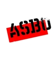 ASBO Anti-Social Behavior Order rubber stamp vector image vector image