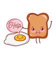 breakfast cute fried egg and bread kawaii cartoon vector image vector image