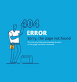 error 404 page computer failure oops concept vector image vector image