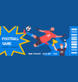 football game entrance ticket vector image