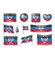 set donetsk people republic flags banners vector image vector image
