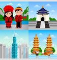 travel to taiwan taiwanese people in national vector image