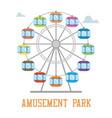 amuzement park concept ferris wheel isolated vector image