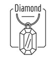 diamond logo outline style vector image vector image