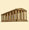 historical building with columns seven wonders of vector image