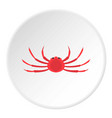 japanese spider crab icon circle vector image vector image