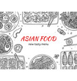 asian cuisine japan traditional restaurant vector image vector image