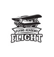 aviation training center emblem template vector image vector image