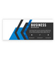modern blue black design business banner im vector image vector image