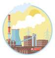 industrial factory template vector image vector image